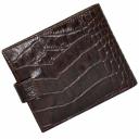 Мужское портмоне из натуральной кожи коричневое под крокодила KARYA 0457/204К