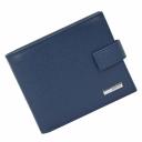 Мужское портмоне кожаное синее KARYA 0440/401К